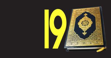 কোড ১৯-৪৬তম পর্ব